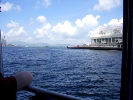 Star Ferry trip across the harbour