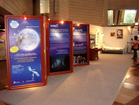 The exhibition banners telling the story of Peter Pan