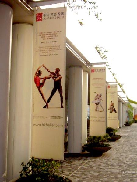 Hong Kong Ballet banners