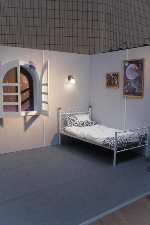 Part of the Peter Pan set (Wendy's Bedroom) as part of the Peter Pan Land of Dreams exhibition