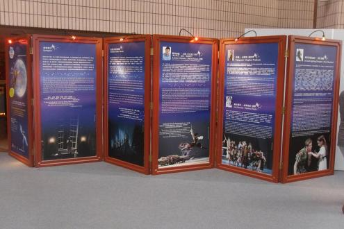 Information on the production on display as part of the Peter Pan Land of Dreams exhibition
