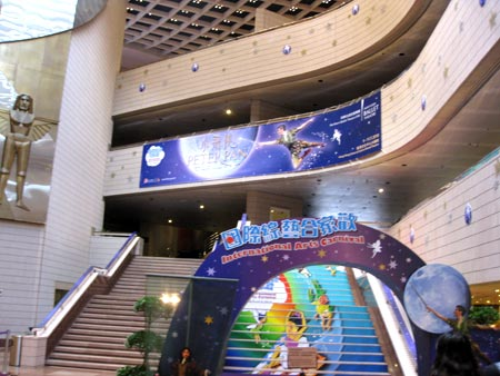 The magnificently decorated foyer of Hong Kong Cultural Centre Grand Theatre